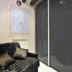 Отель Accademia Ii Венеция комната для гостей фото 4