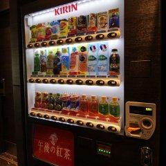 APA Hotel Asakusa Kaminarimon развлечения