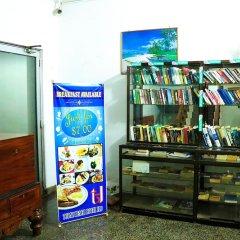 Отель Topaz Beach Шри-Ланка, Негомбо - отзывы, цены и фото номеров - забронировать отель Topaz Beach онлайн развлечения
