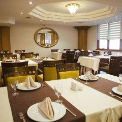 Bilek Istanbul Hotel питание фото 3