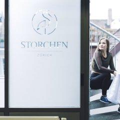 Отель City Living Studio by Storchen Zürich Швейцария, Цюрих - отзывы, цены и фото номеров - забронировать отель City Living Studio by Storchen Zürich онлайн фитнесс-зал фото 2