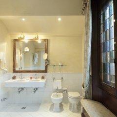 Grand Hotel Baglioni ванная