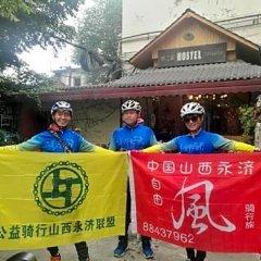 Chengdu Dreams Travel Youth Hostel городской автобус