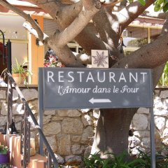 Anis Hotel фото 6