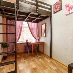 Гостиница Yo! Hostel Samara в Самаре 5 отзывов об отеле, цены и фото номеров - забронировать гостиницу Yo! Hostel Samara онлайн Самара