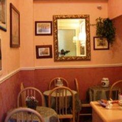 Отель Al Gran Veliero Италия, Рим - отзывы, цены и фото номеров - забронировать отель Al Gran Veliero онлайн гостиничный бар