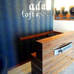 Отель Ada Loft Aparts удобства в номере