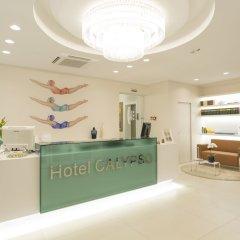 Hotel Calypso спа фото 2
