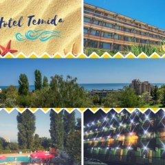 Hotel Temida Генерал-Кантраджиево фото 25