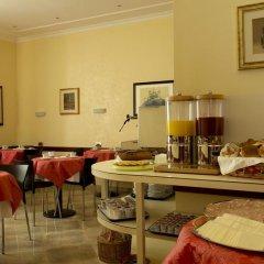 Отель ESPOSIZIONE Рим питание