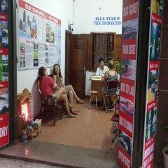 Hanoi Bluestar Hostel 2 Ханой банкомат