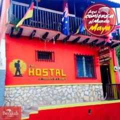 Hotel & Hostel Berakah Копан-Руинас гостиничный бар