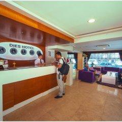 Dies Hotel Турция, Диярбакыр - отзывы, цены и фото номеров - забронировать отель Dies Hotel онлайн гостиничный бар