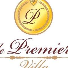 Гостиница Villa le Premier Украина, Одесса - 5 отзывов об отеле, цены и фото номеров - забронировать гостиницу Villa le Premier онлайн вид на фасад
