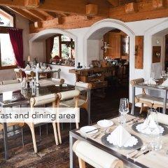 Отель Romantik Hotel Julen Superior Швейцария, Церматт - отзывы, цены и фото номеров - забронировать отель Romantik Hotel Julen Superior онлайн фото 9