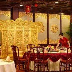 Отель Capital Hotel Китай, Пекин - 8 отзывов об отеле, цены и фото номеров - забронировать отель Capital Hotel онлайн питание фото 2