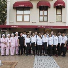Rodosto Турция, Текирдаг - отзывы, цены и фото номеров - забронировать отель Rodosto онлайн помещение для мероприятий