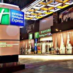 Отель Holiday Inn Express Chengdu Wuhou гостиничный бар