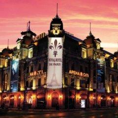 Гостиница Роял Отель Де Пари Украина, Киев - 14 отзывов об отеле, цены и фото номеров - забронировать гостиницу Роял Отель Де Пари онлайн гостиничный бар