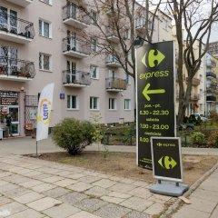 Апартаменты Metro Wilanowska 3-Bedroom Apartment Варшава фото 5