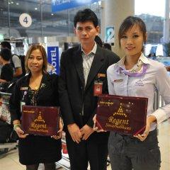 Отель Regent Suvarnabhumi Hotel Таиланд, Бангкок - 2 отзыва об отеле, цены и фото номеров - забронировать отель Regent Suvarnabhumi Hotel онлайн детские мероприятия фото 2
