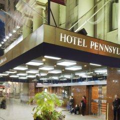 Отель Pennsylvania вид на фасад