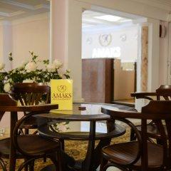 Гостиница Амакс Юбилейная гостиничный бар