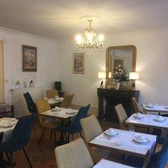Отель Hôtel Continental Эвиан-ле-Бен питание фото 3