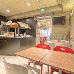 Отель Campanile Paris Ouest - Boulogne Булонь-Бийанкур гостиничный бар