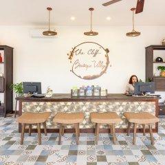 Отель The Cliff Boutique Village Хойан гостиничный бар