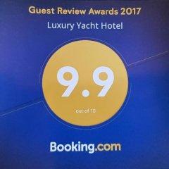 Luxury Yacht Hotel с домашними животными