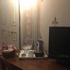 Hotel Camerlengo Корридония удобства в номере