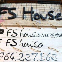 Отель F5 House гостиничный бар