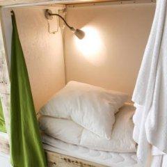 Woodah Hostel Копенгаген спа