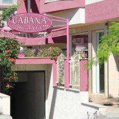 Отель Cabana Beach Club Complex фото 10