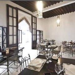 Отель Riad El Maâti Марокко, Рабат - отзывы, цены и фото номеров - забронировать отель Riad El Maâti онлайн питание фото 2
