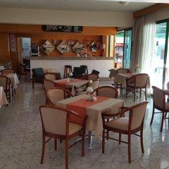 Mandalena Hotel Apartments Протарас питание