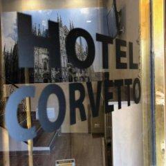 Hotel Corvetto питание фото 2