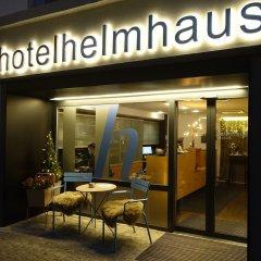 Отель Helmhaus Swiss Quality Цюрих питание фото 2