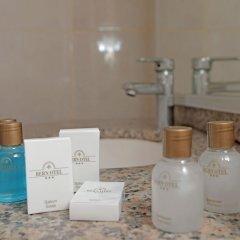 All Star Bern Hotel ванная фото 2