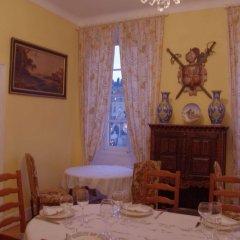 Отель Le Blason Франция, Ницца - отзывы, цены и фото номеров - забронировать отель Le Blason онлайн фото 15