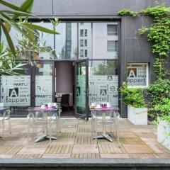 Отель Appart'City Confort Paris Grande Bibliotheque Франция, Париж - отзывы, цены и фото номеров - забронировать отель Appart'City Confort Paris Grande Bibliotheque онлайн гостиничный бар