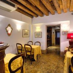 Отель Lanterna Di Marco Polo Италия, Венеция - отзывы, цены и фото номеров - забронировать отель Lanterna Di Marco Polo онлайн интерьер отеля