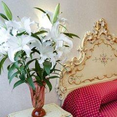 Hotel Diana (ex. Comfort Hotel Diana) Венеция помещение для мероприятий