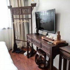 Отель Shantang Inn - Suzhou удобства в номере фото 2