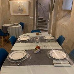 Гостевой дом Santa Caterina Relais питание фото 3