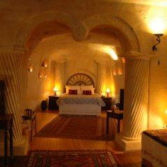 Elkep Evi Cave Hotel Турция, Ургуп - отзывы, цены и фото номеров - забронировать отель Elkep Evi Cave Hotel онлайн интерьер отеля фото 2