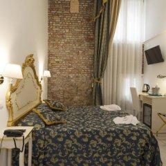 Отель Al Mascaron Ridente Италия, Венеция - отзывы, цены и фото номеров - забронировать отель Al Mascaron Ridente онлайн удобства в номере