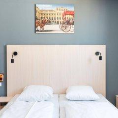 Отель A&O Wien Hauptbahnhof Австрия, Вена - 9 отзывов об отеле, цены и фото номеров - забронировать отель A&O Wien Hauptbahnhof онлайн сейф в номере