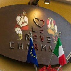 Отель Le Reve Charmant Италия, Аоста - отзывы, цены и фото номеров - забронировать отель Le Reve Charmant онлайн интерьер отеля фото 2